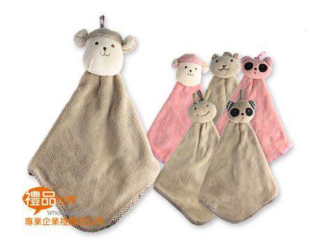 可愛動物擦手巾