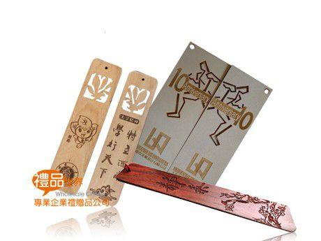 客製化木質書籤