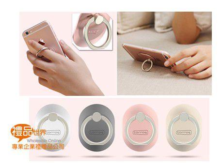 晶彩手機指環支架