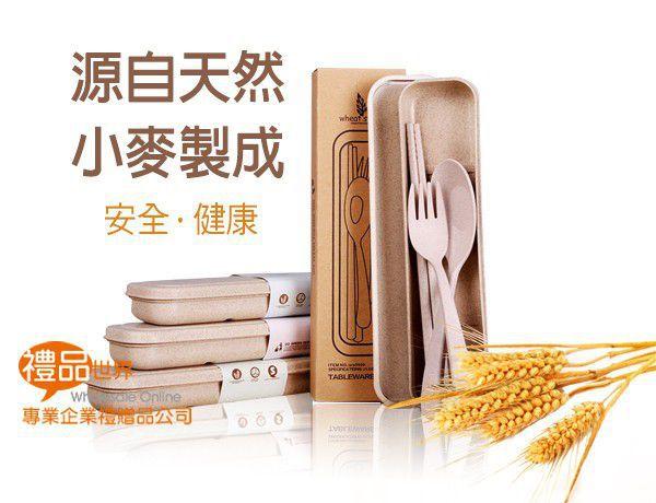環保小麥便攜餐具組