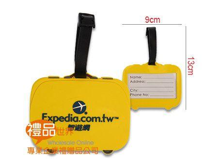 客製化PVC行李吊牌