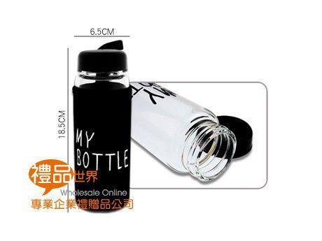 我的專屬玻璃隨手瓶500ml
