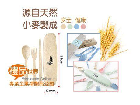 環保小麥餐具(橢圓盒)