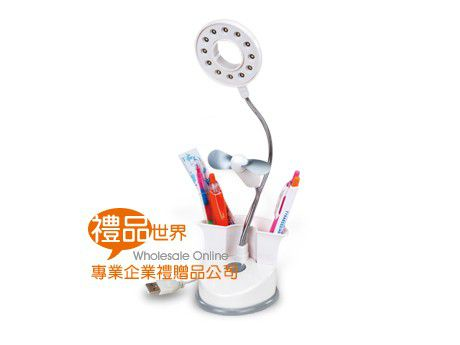 USB風扇筆筒檯燈
