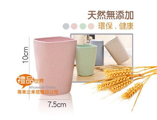 環保小麥方形水杯