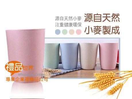 環保小麥水杯
