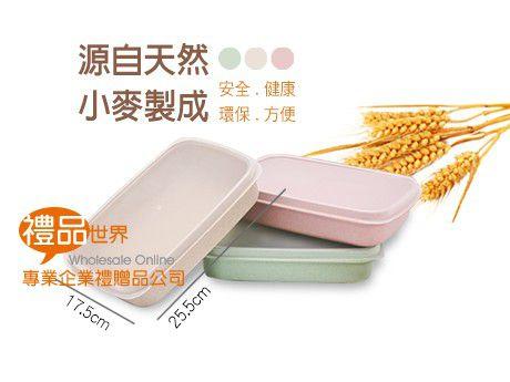 環保小麥保鮮盒(單入)