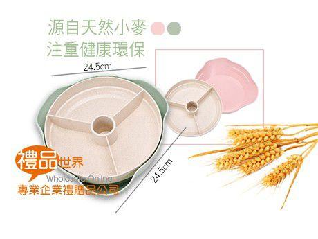 環保小麥水果盤