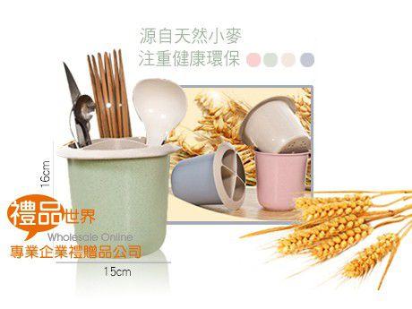 環保小麥餐具收納桶