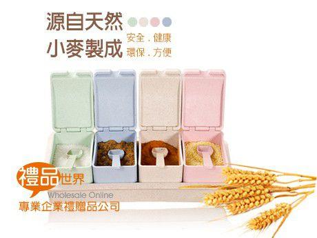 環保小麥四合一調味盒