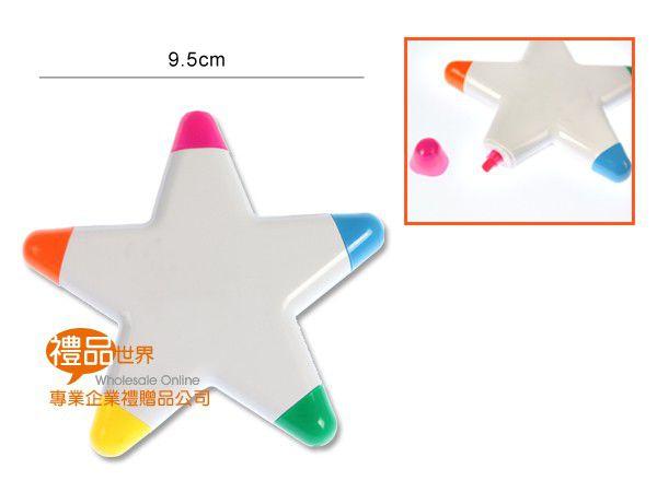 五角星螢光筆