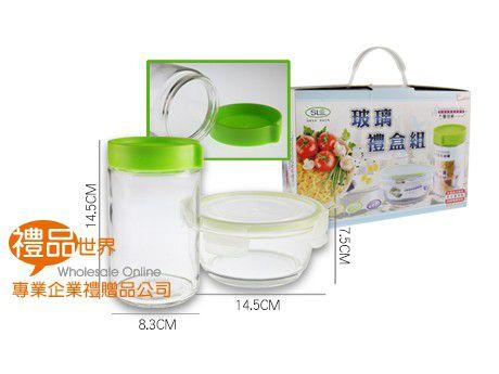 玻璃保鮮盒罐組2入