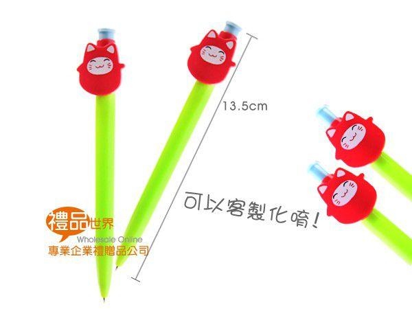 客製化造型原子筆