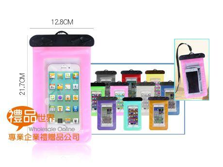 智能手機防水袋