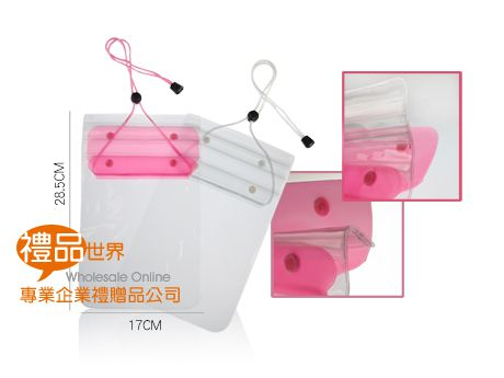 萬用防水透明袋