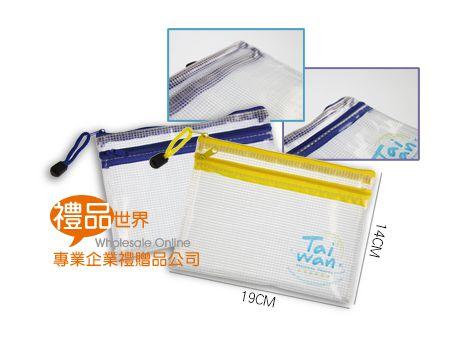 客製化B6雙層拉鍊袋
