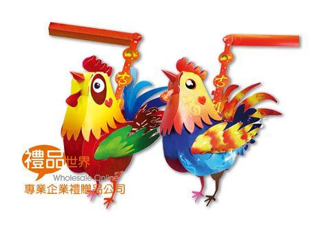 DIY造型公雞燈籠