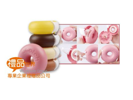 日式甜甜圈隱形膠帶