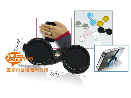 無限造型手機指環支架