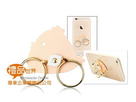 小雞造型手機指環支架