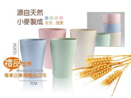 環保小麥水杯四入組