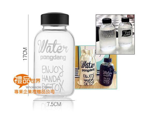 時尚玻璃胖胖瓶600ml