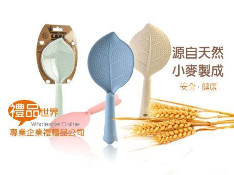 環保小麥樹葉飯匙