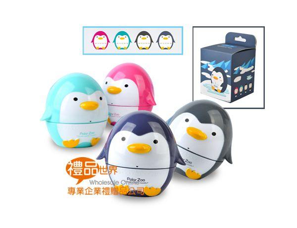 可愛企鵝定時器