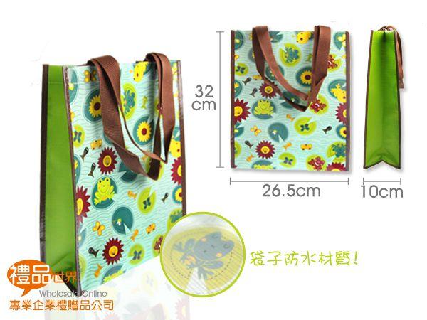 防潑水購物袋26.5x10x33cm
