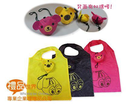 熊寶貝折疊購物袋