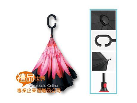 創意C型免持反向傘