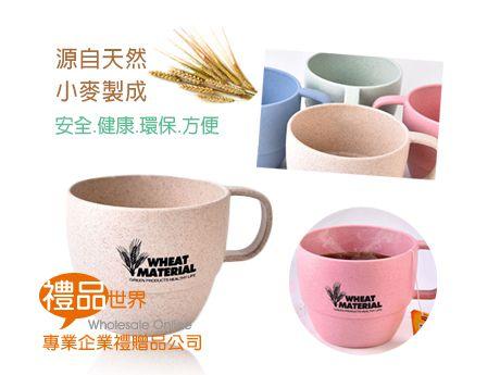 環保小麥圓杯