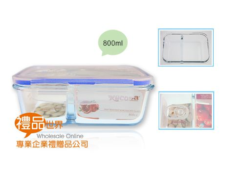 高硼硅長形分隔保鮮盒