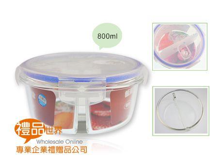 高硼硅圓形分隔保鮮盒