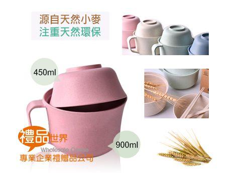 環保小麥碗套裝五件組