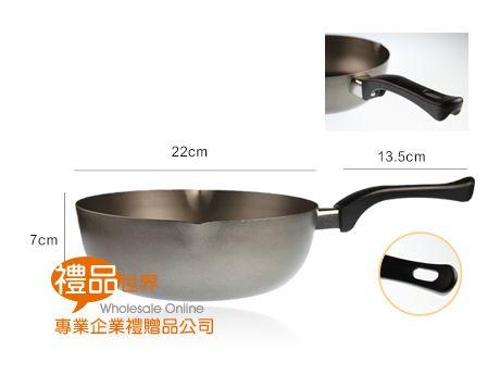 西華碳鋼不沾雪平鍋