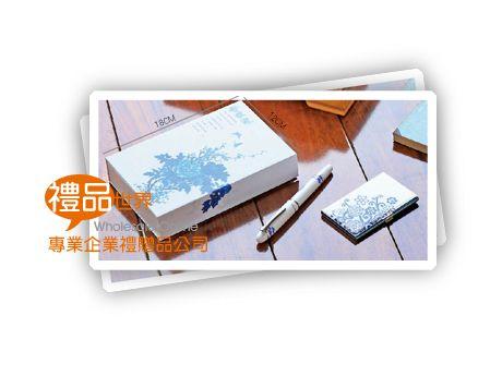 青花瓷名片盒+筆