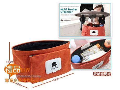 韓風嬰兒車掛袋