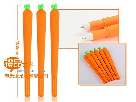 創意蘿蔔造型筆