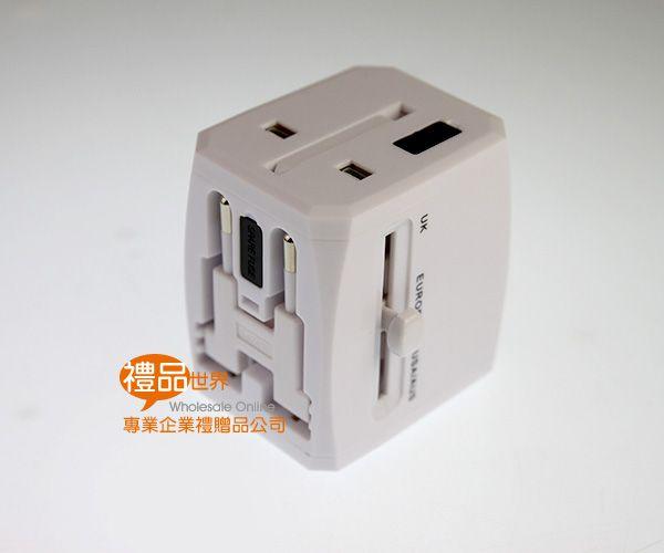 雙USB萬用插頭