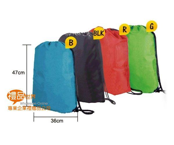 實用束口背包