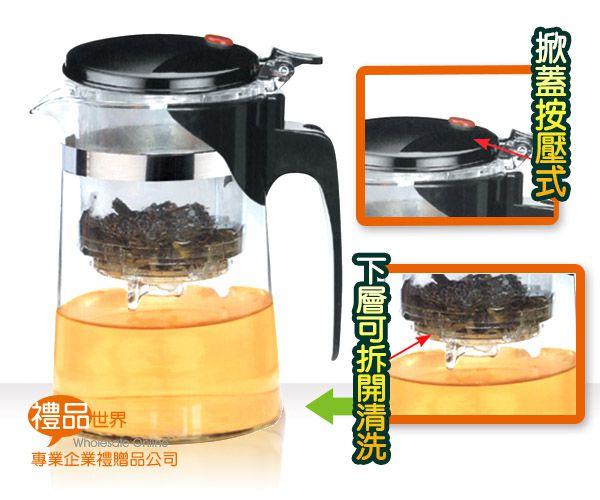 玻璃沖茶杯750CC