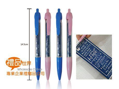 彩漾廣告捲紙筆