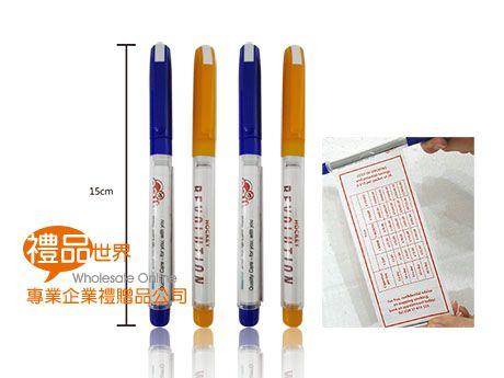 亮彩廣告捲紙筆