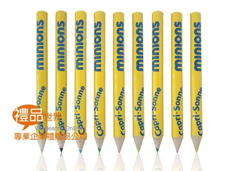 迷你6色彩色鉛筆組