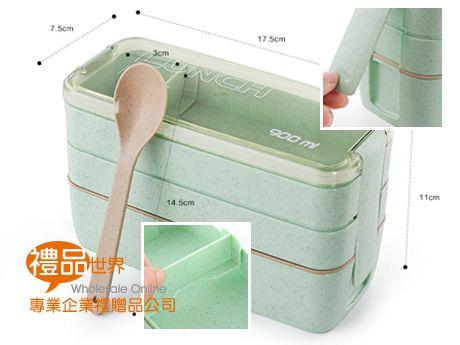 小麥日式分格餐盒