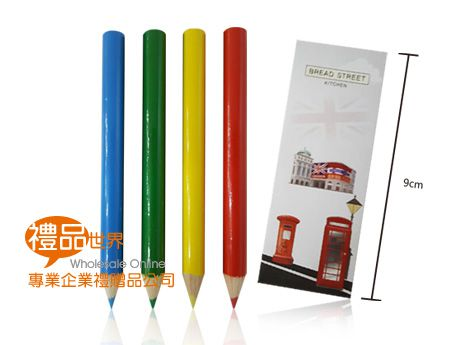 客製化4色色鉛筆組