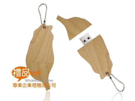 台灣造型木製隨身碟