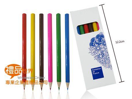 客製化色鉛筆6入組