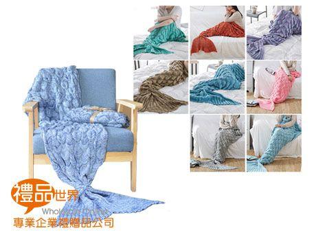 針織羊絨魚尾毯
